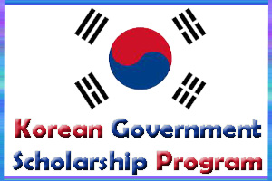 2013 Korean Government Scholarship