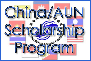 China AUN Scholarship Program