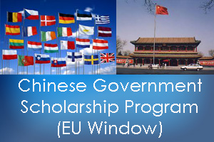 Chinese Government Scholarship Program (EU Window)