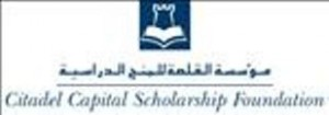 The Citadel Capital Scholarship Foundation