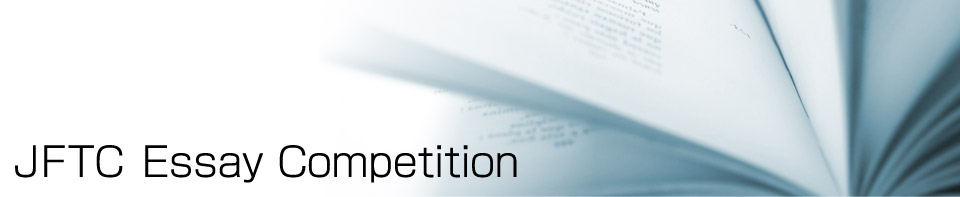 essay competition for international applicants in  essay competition for international applicants in 2017 scholarship positions 2018 2019