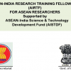ASEAN-India Science & Technology Development Fund (AISTDF)
